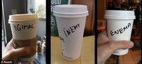 Starbucks Name FAIL