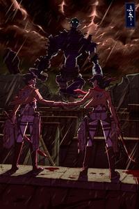 Attack on Titan / Shingeki No Kyojin