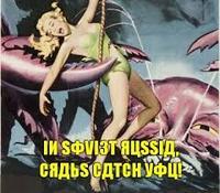 Faux Cyrillic