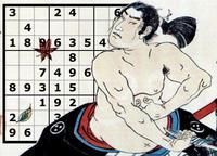 Commit Sudoku