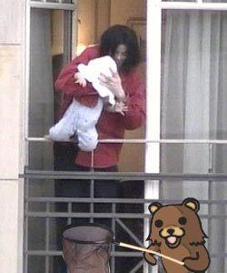 Pedo_bear-jackson.jpg