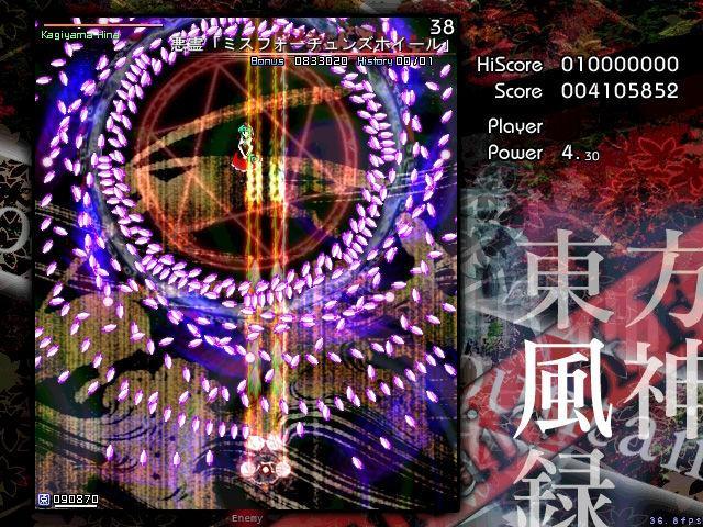Touhou Gameplay