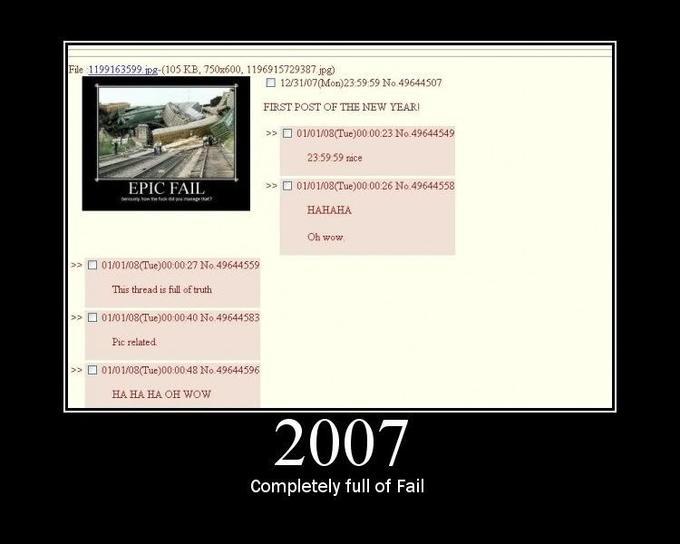 2007fail.jpg