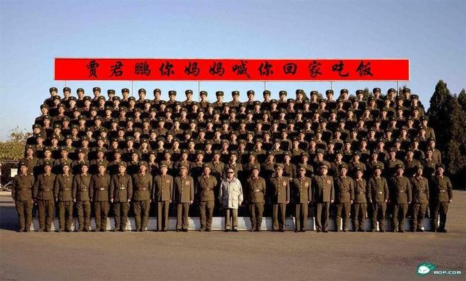 jia-junpeng-kim-jong-il-north-korea.jpg