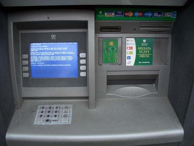 cash-machine-bsod-1.jpg