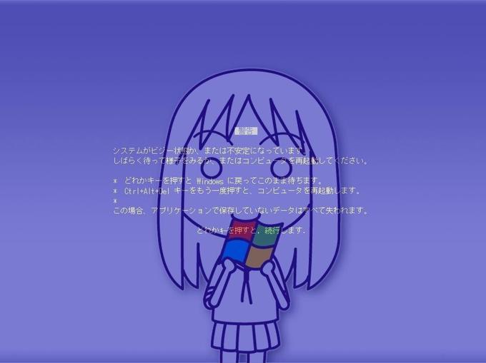 Blue_Screen_of_Death_.jpg