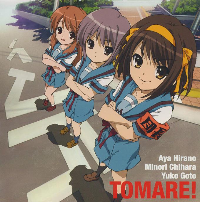 Tomare-Album-Cover.jpg