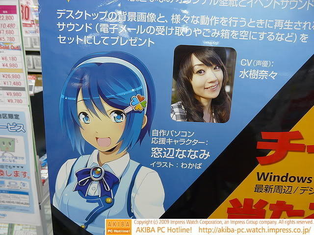 nanami-madobe-nana-mizuki-windows-7.jpg