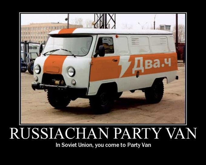 Russiachan_party_van.jpg