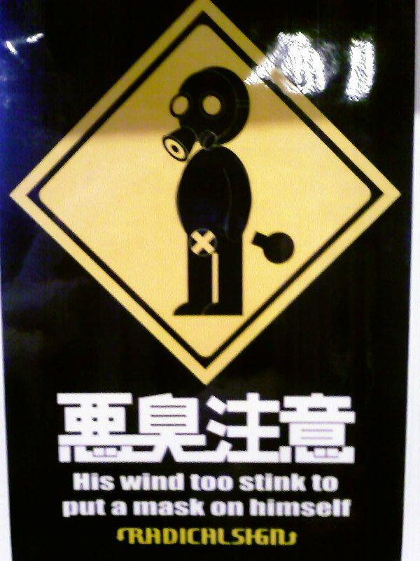 Engrish-02_Radical-Sign.jpg