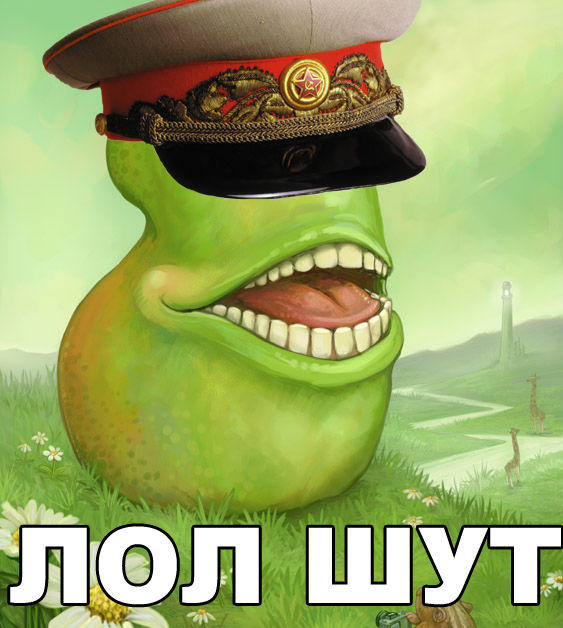 lol_wut_russian_pear.jpg