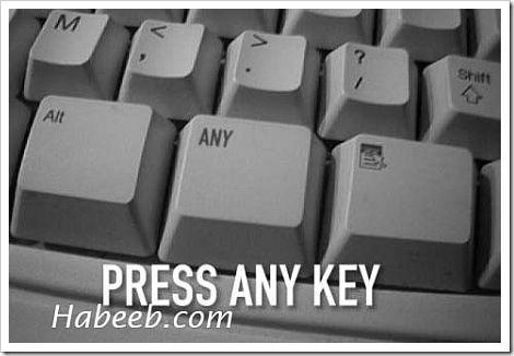 press_any_key2.jpg