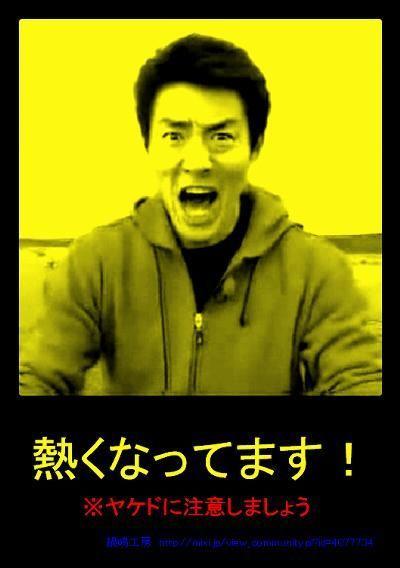 Shuzo2.jpg