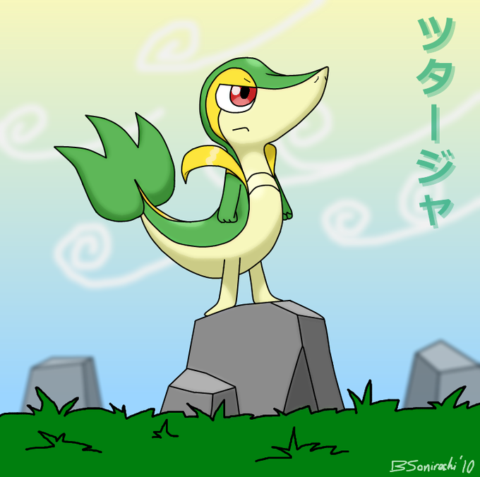 Tsutaja__Lean__Mean_and_Green_by_BanjoSonic_TH.png
