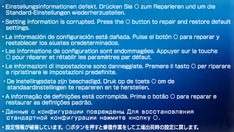 psp_bsod.png