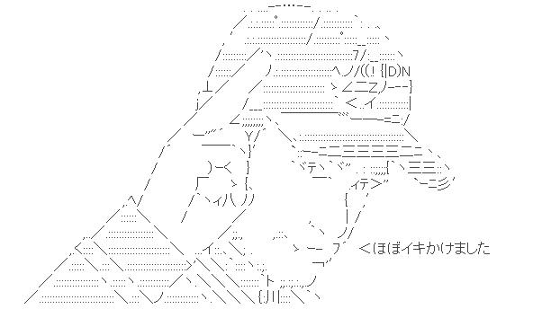 Ichiro_ASCII20110724-22047-11rtcc6.png