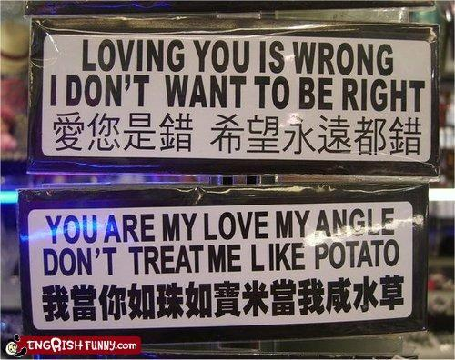 Badly Translated signs