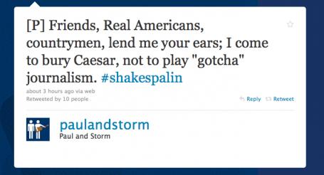 Julius_Caesar_Act_3_Scene_2.png