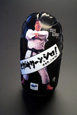 Sega_Saturn_Segata_Sanshiro_Inflatable.jpg