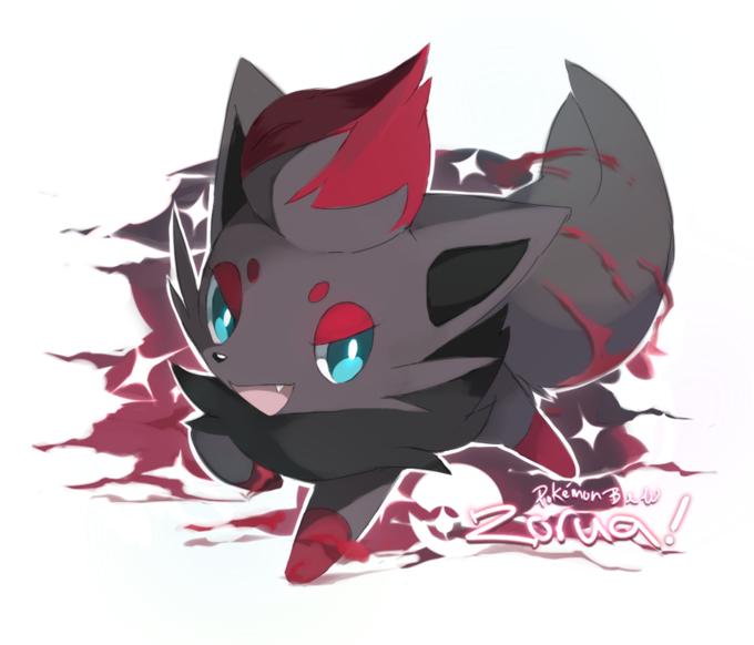 trickster_by_kureculari-d3d6kxk.png