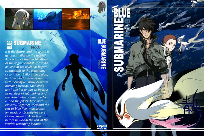 Blue_Submarine_No_6_by_Shillien.jpg