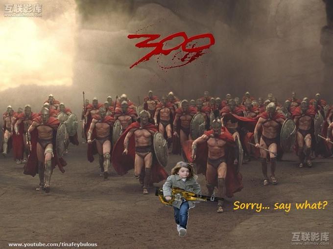 300-movie-meme-logo.jpg