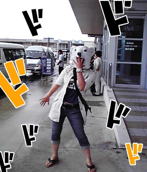 jojotachi04.jpg