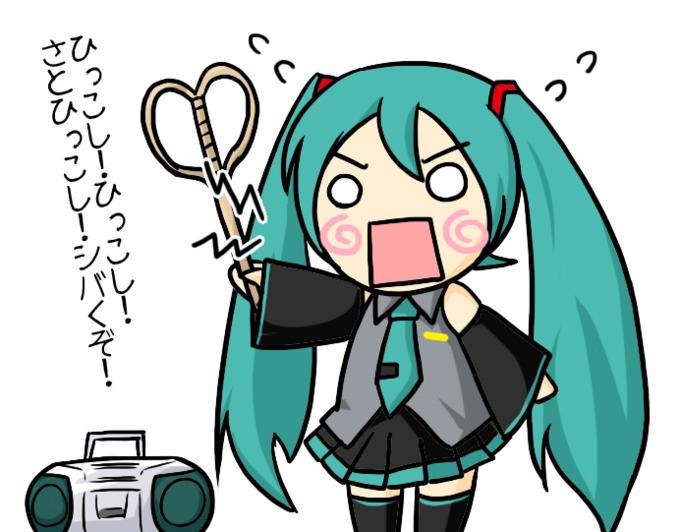 MIYOCO_HatsuneMiku1.png