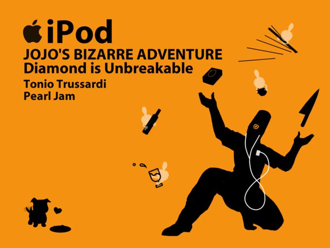 iPod_Tonio.png