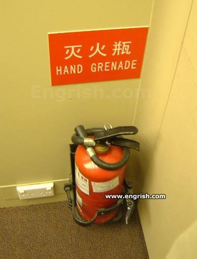 hand_grenade_Engrish-s400x524-39367-580.jpg