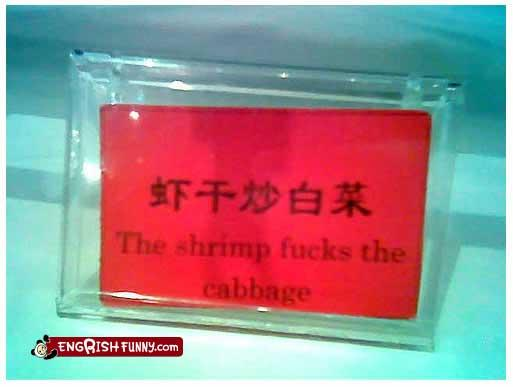 shrimp-fcks-cabbage.jpg