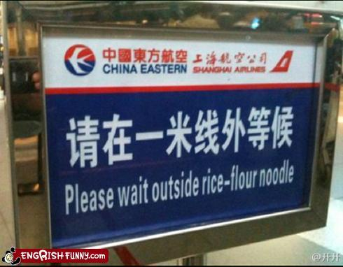 engrish-funny-thank-you-for-flying-takeout.jpg