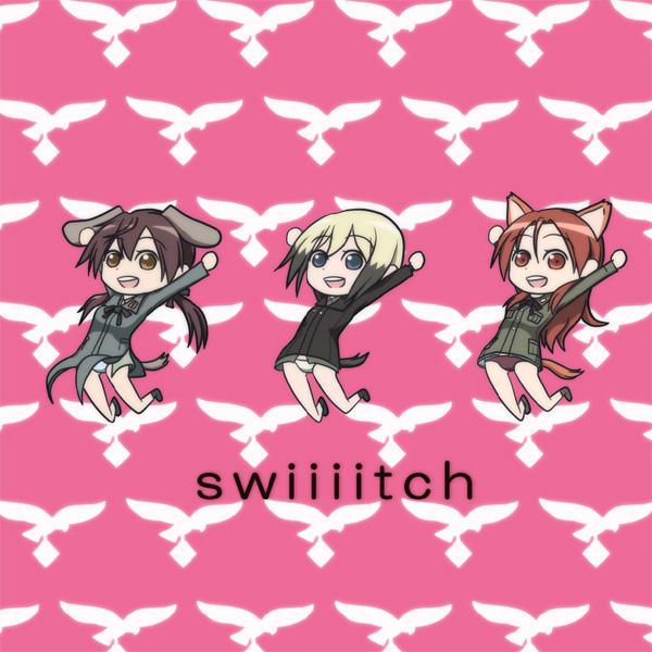swiiiitch!!