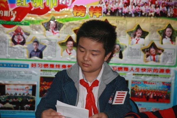 20110504-huang-yibo-01.jpg