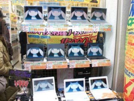 92850__468x_qb-akiba-takeover-003.jpg