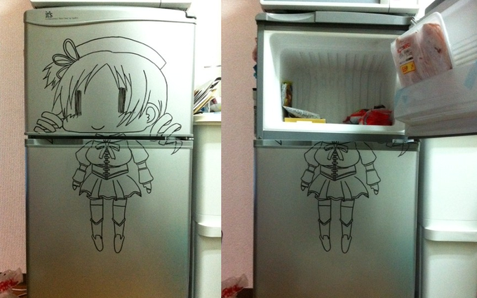 mamifridge.png