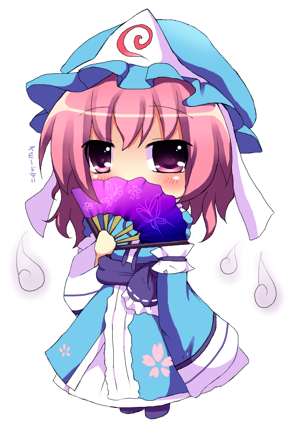 chibi_saigyouji_yuyuko_by_speedla_hedgehog-d3c6s3r.png