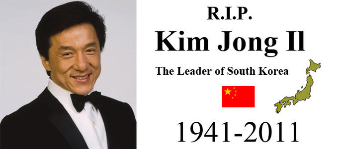 rip-kim-jong-il-leader-of-south-korea.jpg