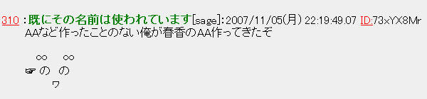 c7f.jpg