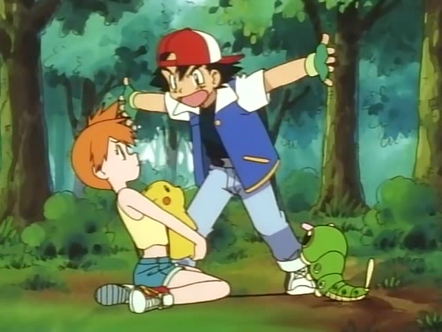 Ash Come At Me Bro