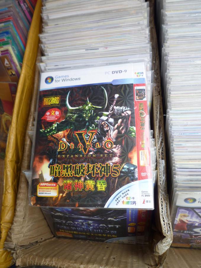 Diablo V Expansion Set