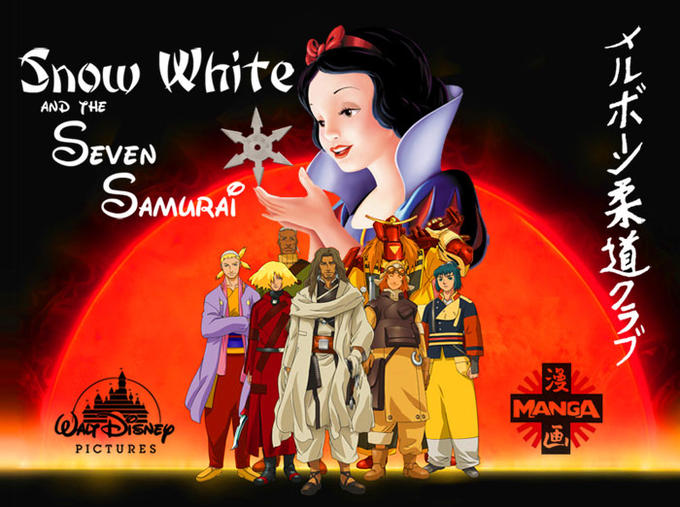Snow White And The Seven Samurai