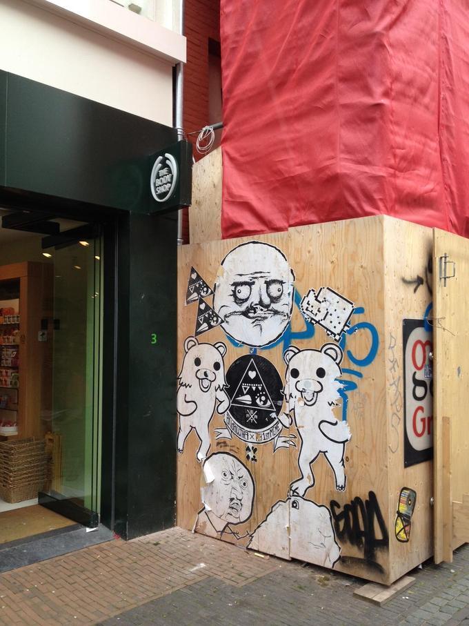 Meme street art in Utrecht, NL