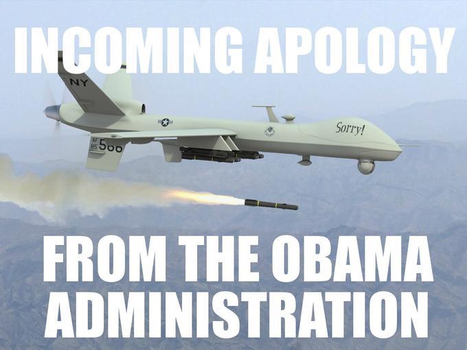 Incoming Apology
