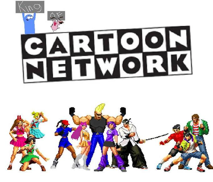 King of cartoon network