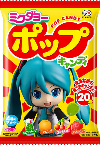 Pop Candy Package