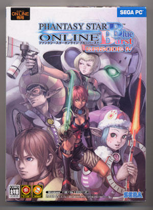 Phantasy Star Online Episode 4 Blue Burst For PC