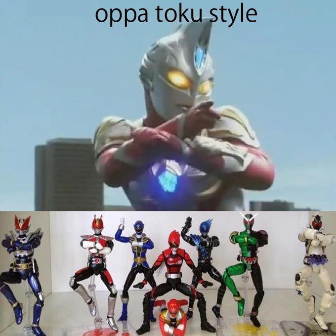 Toku Style