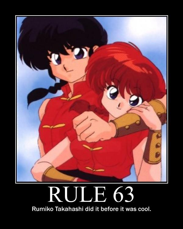 Because It's Rumiko Takahashi, Bitches