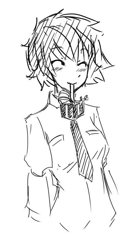 Rin's gift